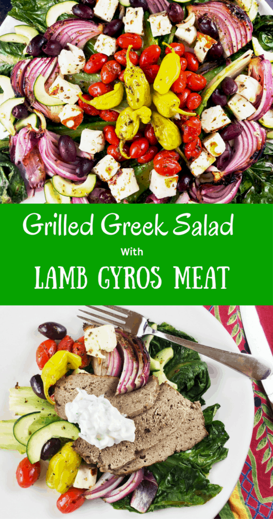 Grilled Greek Salad with Lamb Gyros Meat